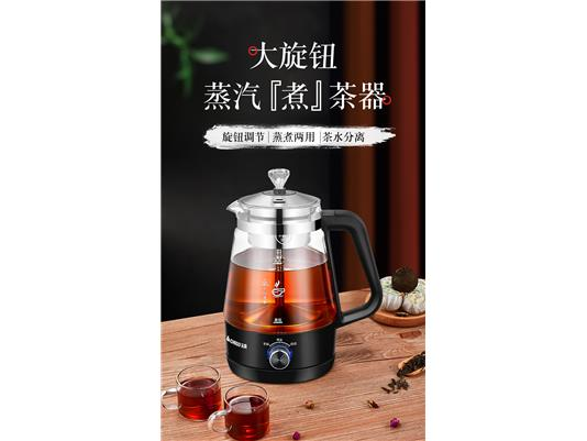 必威官网登陆官方网煮茶器ZG-Z938