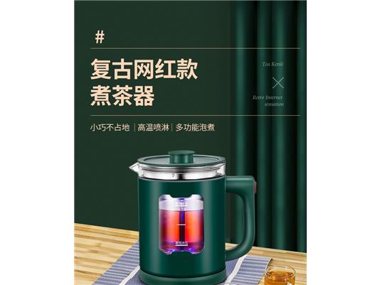 必威官网登陆官方网煮茶器ZG-Z566