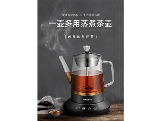 必威官网登陆官方网煮茶器ZG-888